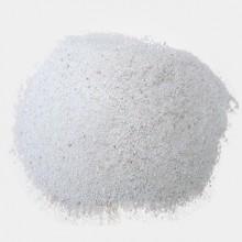 泮托拉唑钠水合物厂家直销【CAS号】164579-32-2