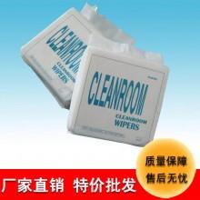 厂家直销坚成电子无尘布超细纤维防静电1009D/S工业擦拭纸
