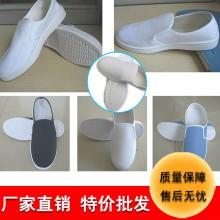 生产厂家直销坚成电子防静电无尘鞋防滑耐磨耐酸碱PVC防静电鞋