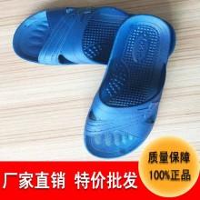 厂家直销坚成电子静电鞋洁净无尘车间防滑耐磨耐用防静电拖鞋