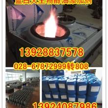 白云区甲醇燃料配方添加剂,厨房燃料火力提高剂