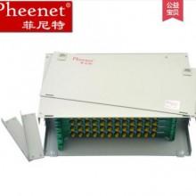 菲尼特光纤配线柜参数144芯光纤配线柜机房配线架标签规范