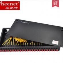 菲尼特48口光纤终端盒价格机柜式光缆终端盒光纤熔接盒规格
