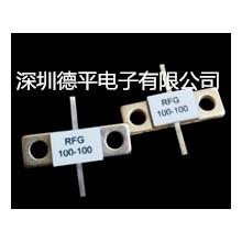 德平电子供应RFG100Ω平衡射频电阻