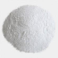 D-氨基葡萄糖硫酸钾盐厂家直销现货供应