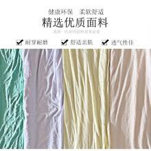 弹性针织汗布全棉布料,纯棉里子布里布宝宝睡衣