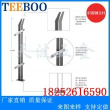 304立柱不锈钢工程立柱/楼梯立柱/304不锈钢扶手