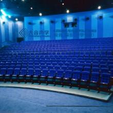 电影院软包吸音板  审讯室吸音软包