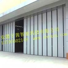 供应工业折叠大门、专业厂家