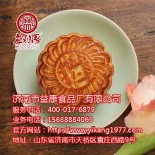 济南中秋节月饼团购来济南益利思