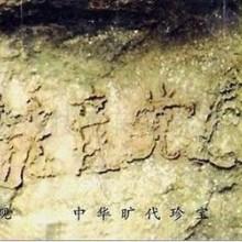 北京防复印检测报告设计制作印刷
