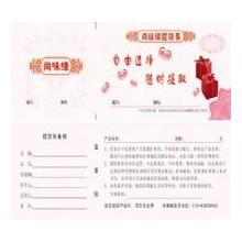 北京收藏品鉴定证书 鉴宝证书 防伪鉴定证书印刷