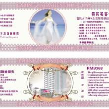 北京二维码热敏纸门票定制 防伪底纹验证门票设计印刷