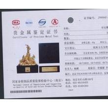 北京菊花水印纸防伪股权证书设计印刷