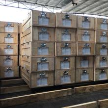 广州免检木箱 花都出口卡板 白云出口地台板 肇庆免熏蒸卡板