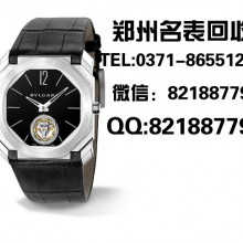郑州回收时度手表和美度手表那个价高珂兰钻戒回收