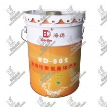 疏水性油性聚氨酯堵漏剂/灌浆料/注浆液