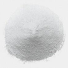 香兰素CAS:121-33-5