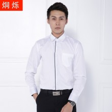 长沙职业衬衫商务男装男士衬衣