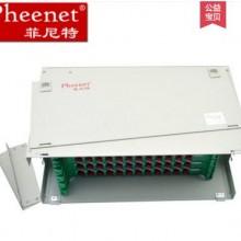 菲尼特综合布线智能配线架12口st型光纤配线架odf箱熔芯盘