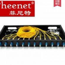 菲尼特光纤接续盒使用方法光纤接续盒的原理光纤接续盒规格