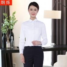湖南职业装套装时尚套裤条纹白衬衣定制
