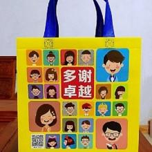 教育宣传袋广告购物袋淋膜超声波机压立体袋无纺布袋手提袋