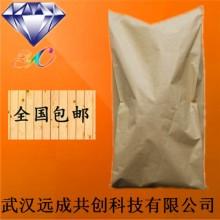氢化大豆油 0%   8016-70-4
