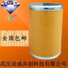 右旋糖酐40 0%  9004-54-0