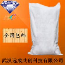 对氨基苯磺酸 99% 121-57-3