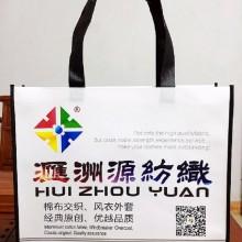 手缝立体无纺布淋膜袋广告宣传袋淋膜环保袋高档礼品袋双手提袋