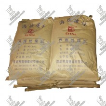 厂家直供优质混凝土界面处理剂/加气块砖界面处理剂
