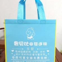 母婴用品袋婴幼儿包装袋淋膜超声波立体袋广告宣传袋机压无纺布袋