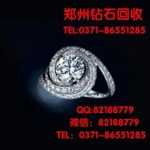 二手通灵钻石戒指怎么回收郑州旧梵克雅宝项链哪里回收