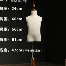 服装店儿童模特玻璃钢包布模特道亚麻布实木底座儿童人台厂家