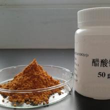 重庆名宏生产47.4%含量的醋酸钯
