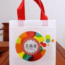 药房无纺布淋膜腹膜环保袋广告宣传袋超声波立体机压袋礼品包装袋