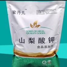 山梨酸钠 食品添加剂 食品厂 质量保证 生产厂家 重庆名宏