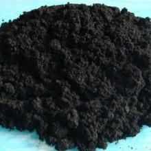 质量保证 钯碳催化剂 重庆名宏生产