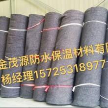 公路养护毛毡厂家生产的加厚大棚防寒毡保温抗寒尺寸可定做