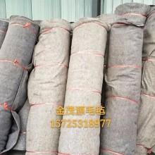 公路养护毛毡厂家大量供应加厚家具包裹包装毡防磕碰损坏