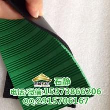 黑龙江伊春JN-JDB-SJ-1004胶垫耐压/比重