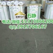 黑龙江橡胶板JN-JDB-SJ-1005常规10千伏橡胶板