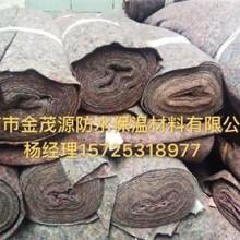 济南金茂源厂家供应公路养护毛毡混凝土路面保湿毡