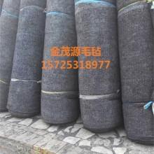 厂家供应优质公路养护毛毡针刺无纺布保湿保潮无裂痕
