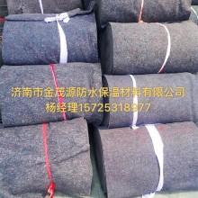 章丘养生布厂家供应果树包裹毡保湿保温无纺布毛毡可重复使用