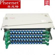 菲尼特光纤配线架跳线规范12口光纤配线架尺寸光纤接线盒odf