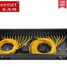 菲尼特北京光纤接头盒品牌光纤接头盒品牌fc黑色的光纤终端盒