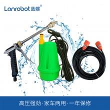 蓝螺洗车器车载12V高压洗车机便携多功能洗车器家用高压洗车器