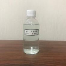 重庆反渗透药剂 RO杀菌剂 现货供应
